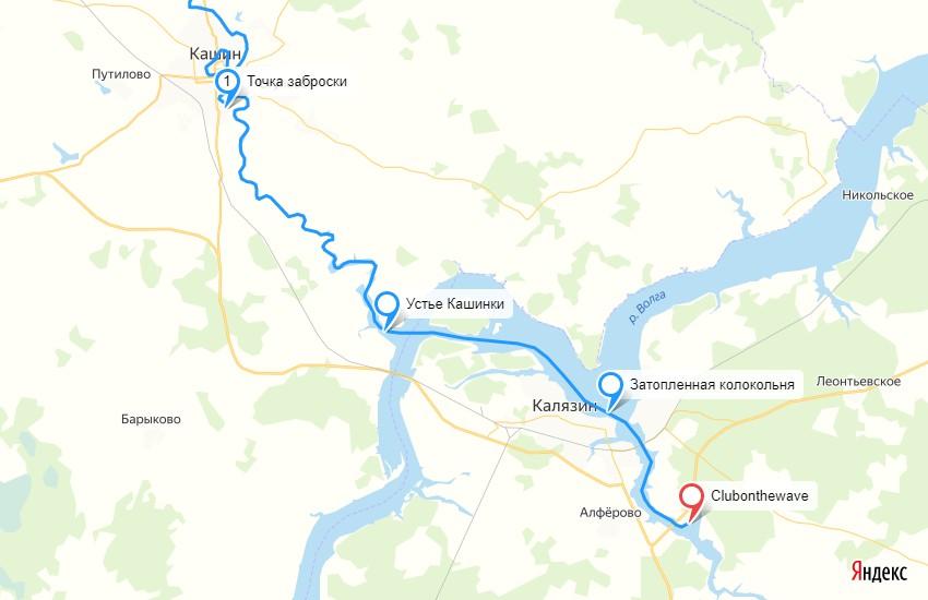 Маршрут по реке Кашинка